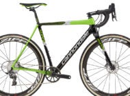 The All New 2017 Cannondale SuperX
