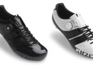 Giro Combines Laces, Boa and Velcro in New Shoe